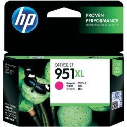 HP CN047AE Patron Magenta No.951XL (Eredeti)