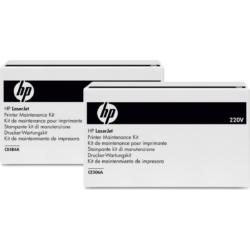 HP CLJ CM4540/LJ M4555 Maintenance Kit CE248A
