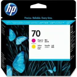 HP C9406A P.head Mag/Yell No.70 (Eredeti)