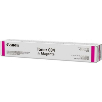 Canon C-EXV 48 Toner Magenta (Eredeti)